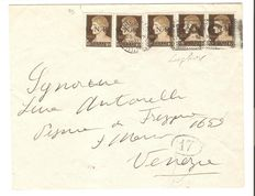 Italy 1944 - RSI, 5 x 10 cent stamps, with GNR (BS) overprint on envelope from Brescia to Venice - Sassone no. 471/I