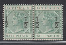 Cyprus 1882 - 1/2 on 1/2 emerald green wmk Ca Stanley Gibbons 25
