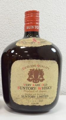 Suntory Very Rare Old Whisky from Yamazaki - early 1970s