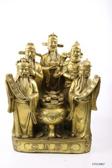 Chinese saints – China – late 20th century (31.5 cm)
