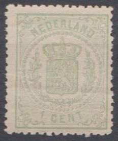 The Netherlands 1870 - National Coat of Arms - NVPH 15C, with expert's certificate