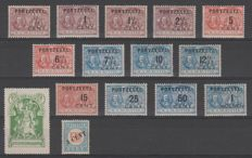 The Netherlands 1906/1916 - Postage due De Ruyter, Postage due and Internment - NVPH P31/P43, P27fd, IN1
