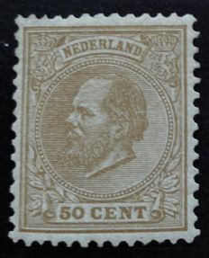 The Netherlands 1875 - King Willem III - NVPH 27H