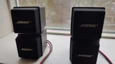 Bose Acoustimass 5 series 2 1990