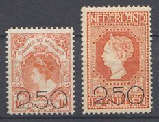 The Netherlands 1920 - Clearance issue - NVPH 104/105, with inspection certificate
