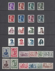 Portugal 1944/1947 - Small lot of key sets.