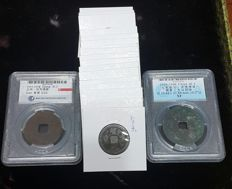 China, Beisong Dynasty - Lot of coins including 2 slabs (22 pcs)