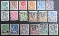 Northern Rhodesia, Rhodesia and Nyasaland, Malawi,Zambia 1925/1977 - A selection on stock Cards