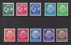 German Empire 1932/1933 - Various issues - Michel 467/473 + 479/481