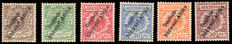 German South-west Africa, 1897 - Stamps with overprint - Yvert no. 1/6