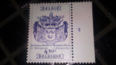 Belgium 1977 - Selection 'Coat of arms' blue OBP no. 1856a with OBP 3153 and 3155 shifted print and Poortman block of 4 with accordion pleat
