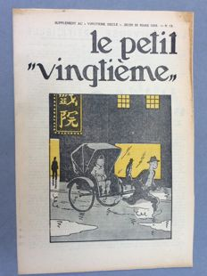 "Tintin – Le Petit Vingtième 13 (""The Little Twentieth"") – B – Original edition (1935)"