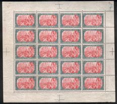 German Empire/Reich 1900/20 - 'Germania' batch with various complete sheets or part sheets