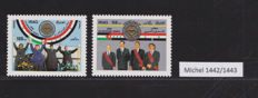 Iraq - Collection on stock cards with predominantly material from the 1980s