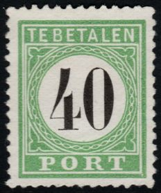 Curaçao 1889 - Postage due number in black - NVPH P9 Type II