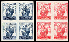Barcelona 1943 - Arrival of Columbus to Barcelona  imperforate - Edifil 49s/50s