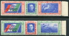 Kingdom of Italy 1933 - I-CALO triptychs, pair of airmail stamps - Sass.  No.  S.1509E