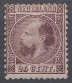 Netherlands 1867 - King William III Third issue - NVPH 11 IA, with inspection certificate