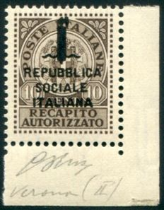 Italy 1944 - RIS - GNR - 10 cent. Authorised Delivery not issued with 'Fasces' overprint - Sass.  N°  3A
