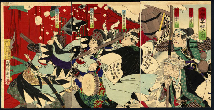 "Woodcut triptych by yamazaki Toshinobu (1857-1886) - ""47 Ronin in Breaking into Kira's Mansion""- Japan - 1886"