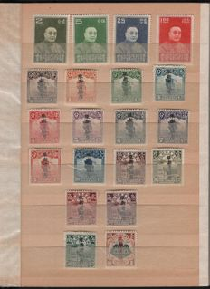 China 1890/1930 - duplication in plug-in book