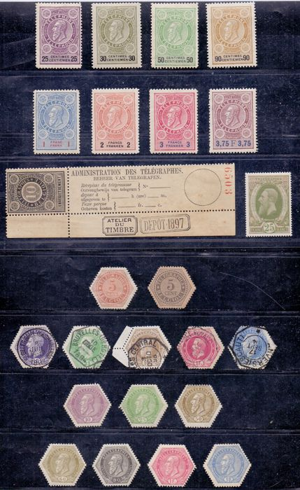 Belgium 1871/1897 - 6 issues telegraph and telephone stamps with telegraph discharge stamp OBP RT1a
