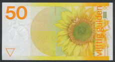 The Netherlands - 50 Guilders 1982 - Sunflower - mevius 100-1