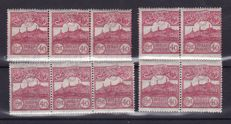 San Marino 1921/1923 - composition blocks, pairs and strips with - Sass. NN. 76, 78/81 (each 10x)