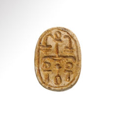 Egyptian Steatite Scarab, Wishes to the King, 1.6 cm L