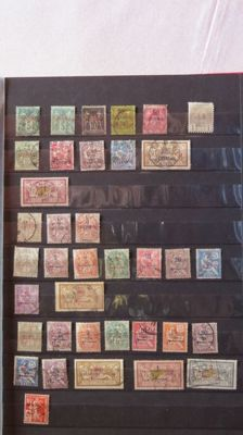 Morocco 1891-1964 - Collection of stamps