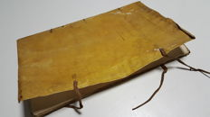 Document and provision in 1756 French - 80 pages in original binding