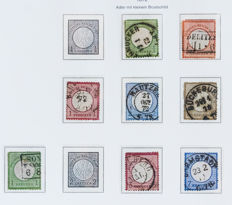 German Empire 1872/1945 - Advanced collection including official stamps in a Schaubek Imperial album with mounts
