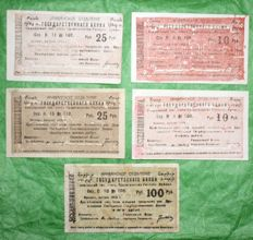 Armenia - lot of 5 banknotes - 1919