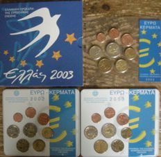Greece - Year packs 2002 + 2002 with letters and 2003 + 2003 with silver 10 Euro (4 different in total)