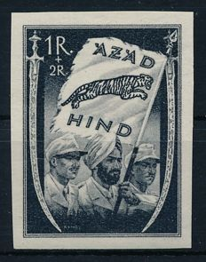 German occupation 2nd World Wat, National India - 1943 - did not make it to issue 1R + 2R Michel VII, VIIa, VIIb