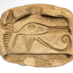Egyptian Mould of Eye of Horus, 6.6 cm L