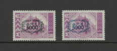 Greece 1946 - overprint stamps blue and black - Michel 529a and 529b