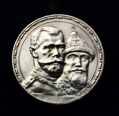 Russia – Rouble 1913, 300 years house of Romanov – silver