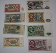 USSR/Russia - Set of 8  Banknotes