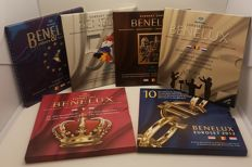 Benelux - Euro set 2007 through 2012 (6 pieces)