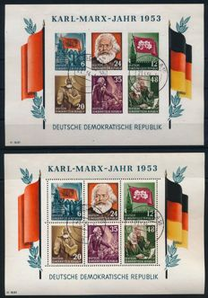 "GDR of East Germany - 1953 - ""Year of Karl Marx"", block issue, perforated and cut - Michel block 8-9 A/B"