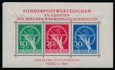 "Berlin - 1949 - ""For the victims of the currency reform in block form"" - stamps from block 1"