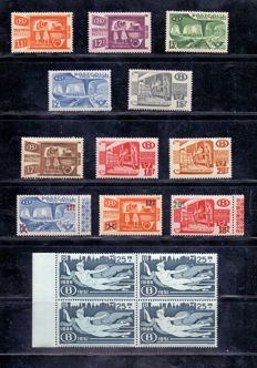Belgium 1950/1953 - 25 years NMBS in block of 4 and postal package stamps - OBP TR322/333