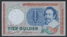 Netherlands - 10 guilders 1953 - Hugo de Groot - mevius 48-1b