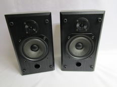 Bowers & Wilkins  - 200 series V201 - Speakers