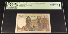 French West Africa - 5 Francs 21.11.1953 - Pick 36