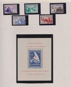 France 1941/1942 – Complete LVF series, entire block signed Calves– Yvert n° 1 to 10