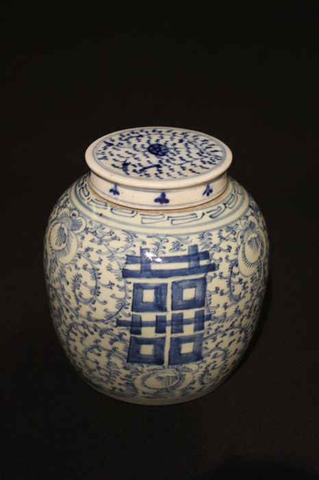 Potiche - China - Early 20th century