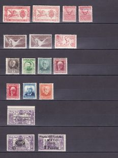 Spain 1925/1942 - Express Post, Personalities and the Republic - Edifil 256, 324, 591a, 655/661, 755, 761/2 ,832, 861, 952