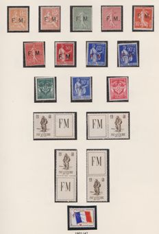 France 1901/1964 - Complete Military franchise series - Yvert 1 to 13